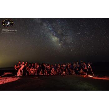 Αστροπαρατήρηση στο Παραμάλι.