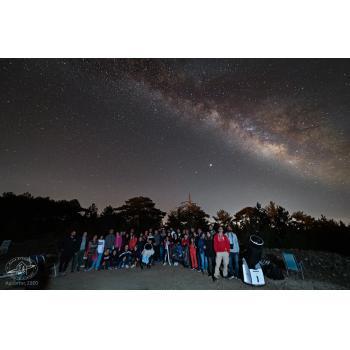 Εργαστήρια Αστρονομίας 2020